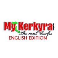 MY KERKYRA (6/μηνιαίο στα Αγγλικά)