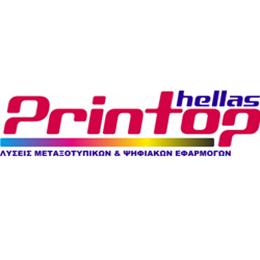 PRINTOP HELLAS