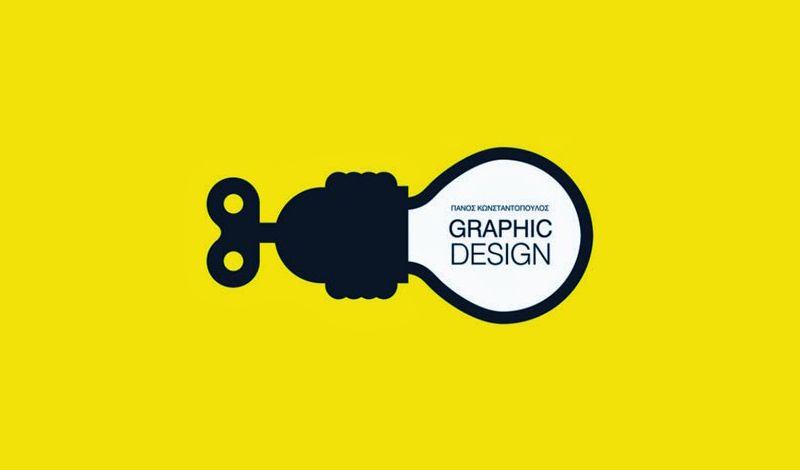 «Graphic Design» του Πάνου Κωνσταντόπουλου