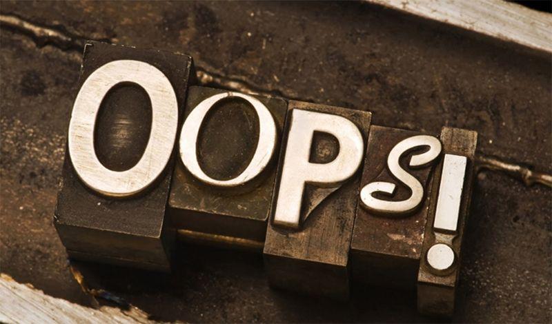 Συχνά λάθη προς εκτύπωση