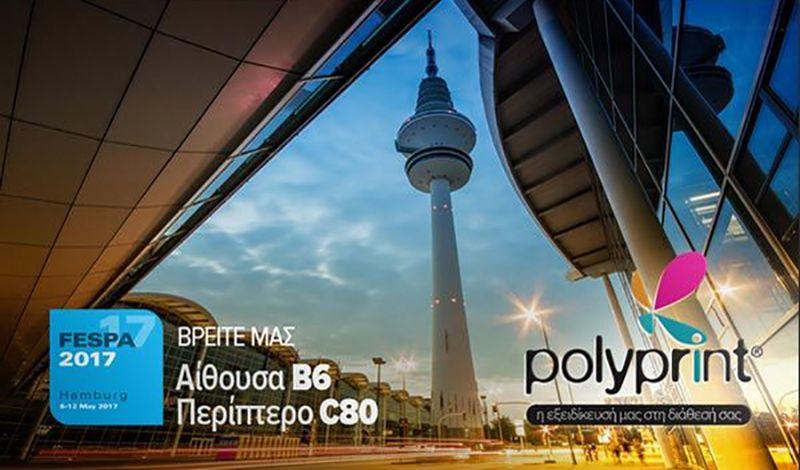Για πρώτη φορά, όλα τα νέα μοντέλα TexJet® της Polyprint στη FESPA 2017