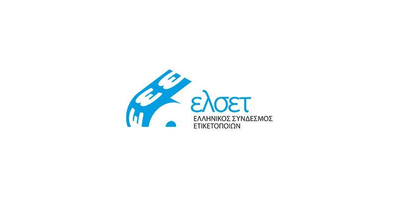 Εκδήλωση του ΕΛΣΕΤ στη Θεσσαλονίκη
