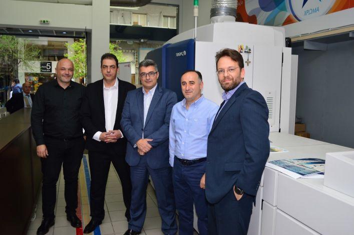 Μια μεγάλη επένδυση στη Θεσσαλονίκη με τη σφραγίδα της Xerox