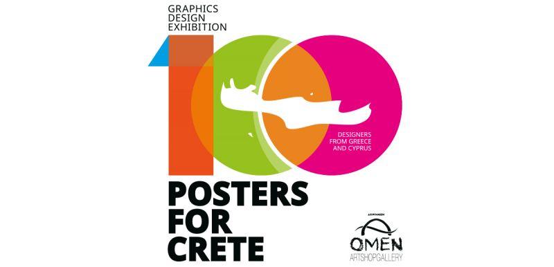 100 Posters for Crete: Μια πρωτότυπη έκθεση αφισών γραφιστικής με θέμα την Κρήτη