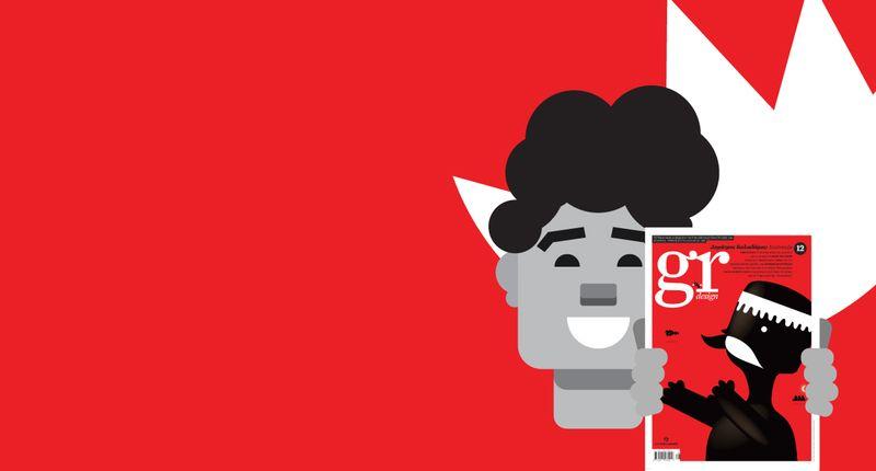 Αγώνες νέων σχεδιαστών & αφίσα για τον Τζίμη Πανούση από το GR DESIGN