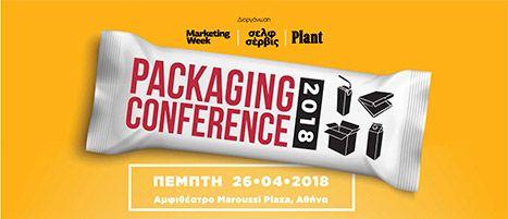 4ο Packaging Conference 2018