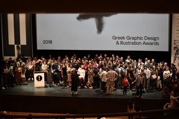 Οι νικητές των ΕΒΓΕ 2018