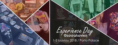 Experience Day: Ιδέες που Μετατρέπονται σε Ευκαιρίες