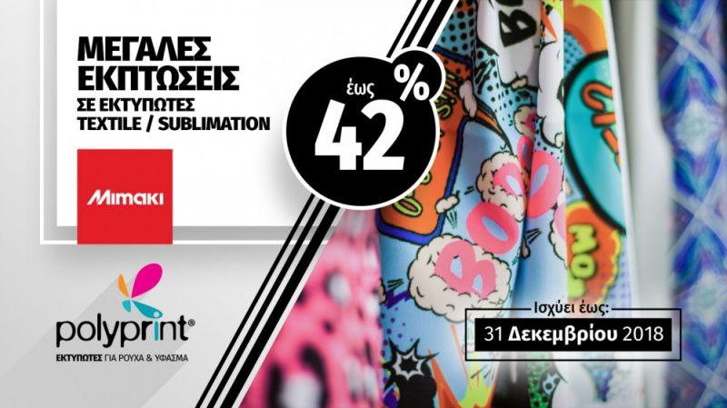 Εκπτώσεις έως 42% σε εκτυπωτές MIMAKI Textile/Sublimation από την Polyprint
