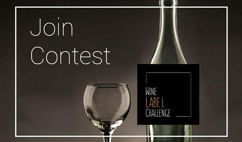 Διαγωνισμός σχεδιασμού ετικέττας φιάλης οίνου
