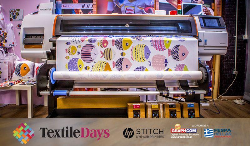 Ολοκληρώθηκαν με επιτυχία οι «Textile Days by GRAPHCOM & FESPA Hellas»