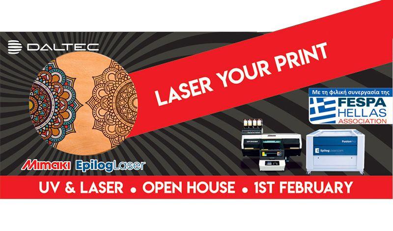 Σεμινάριο Ψηφιακής Εκτύπωσης UV LED & Laser Χάραξης από την Daltec & την Fespa Hellas Association
