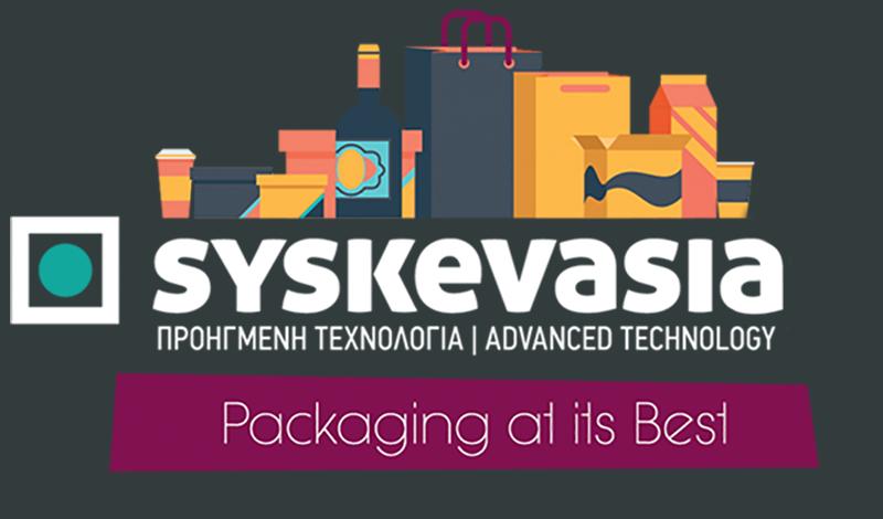 Νέες ημερομηνίες για την Syskevasia