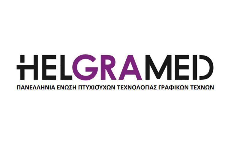 Αποτελέσματα εκλογών HELGRAMED 2021