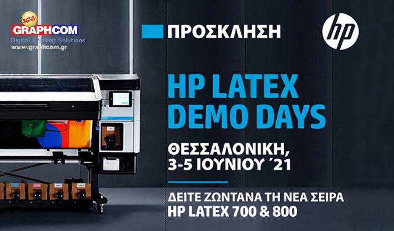 HP Latex Demo Days