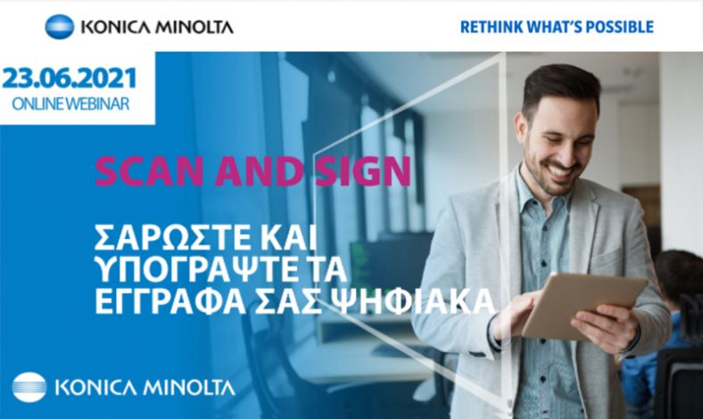 Scan and Sign Webinar