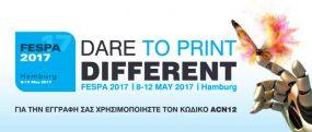 3 ελληνικές εταιρείες στην FESPA 2017