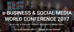 Συνέδριο e-Business & Social Media World 2017