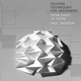 Σεμινάριο για τεχνικές διπλώματος χαρτιού «Folding Techniques for Designers»