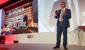 PARADIGM SHIFT - Το 30ο Συνέδριο Ηγεσίας της ΕΑΣΕ έδωσε το στίγμα των διεθνών τάσεων στο Management