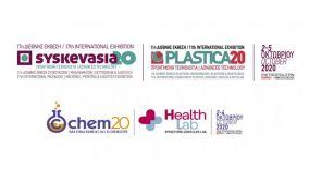 Στις 2-5 Οκτωβρίου του 2020 στο Athens Metropolitan Expo θα διεξαχθεί η έκθεση Syskeuasia 2020