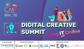 Εκδήλωση Digital Creative Summit για Digital Arts