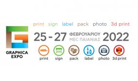 Νέες ημερομηνίες για τη GRAPHICA EXPO