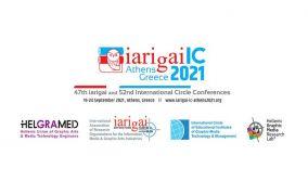 Πρώτη πρόσκληση για την κατάθεση επιστημονικών ανακοινώσεων (Call for Papers) - IARIGAI & IC, Αθήνα 2021