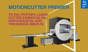 Motioncutter: Digital High-Speed Laser System