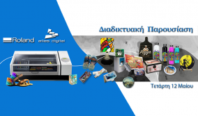 Διαδικτυακή παρουσίαση Roland LEF2-200