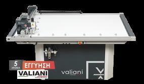 Νέο επίπεδο κοπτικό Valiani με 5 χρόνια εγγύηση και μεγάλες δυνατότητες